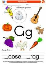English Language Arts - First Grade - Worksheet: Alphabetizing
