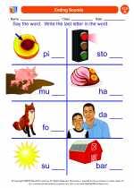 English Language Arts - First Grade - Worksheet: Ending Sounds